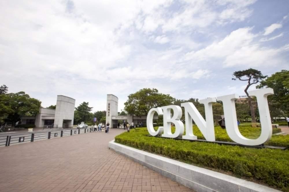 Đại học quốc gia Chonbuk, Hàn Quốc
