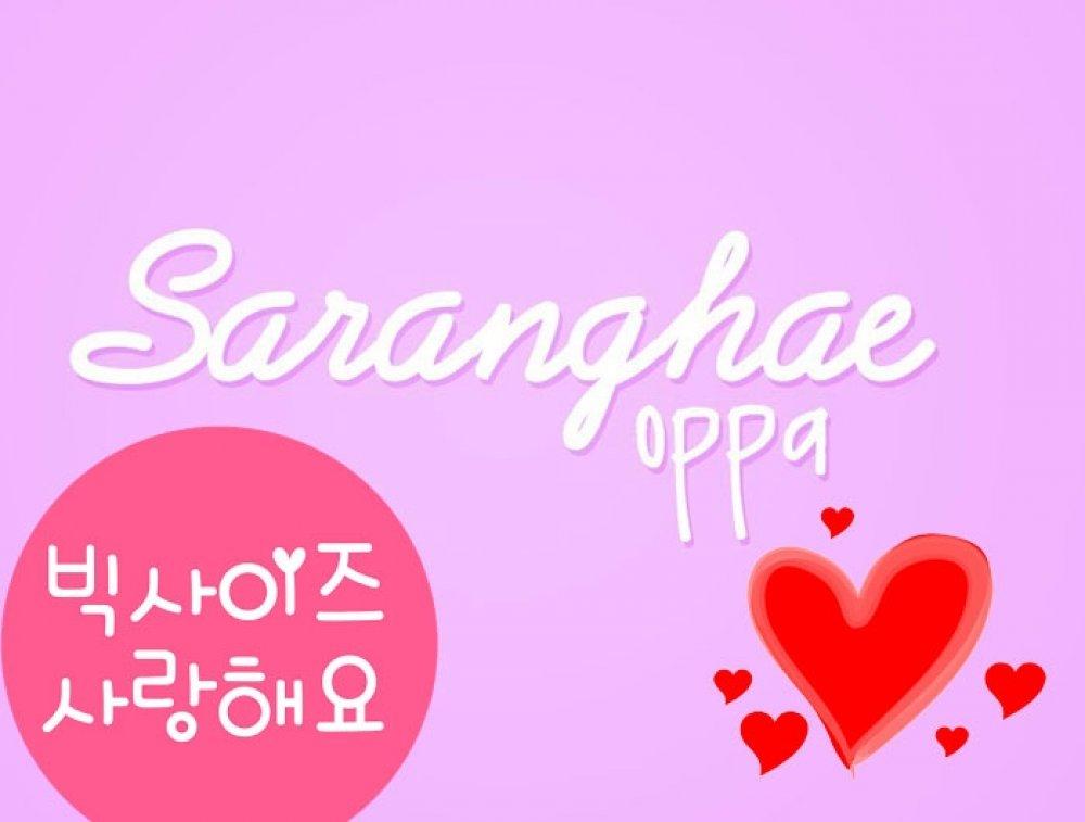 406 Từ vựng tiếng Hàn về bệnh tật và trị liệu