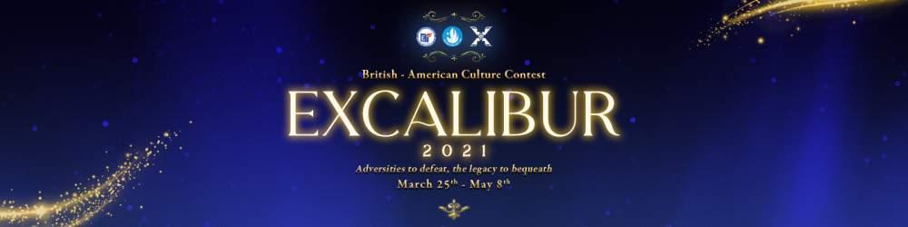 Thể lệ Cuộc thi Tìm hiểu văn hóa Anh - Mỹ 2021: EXCALIBUR