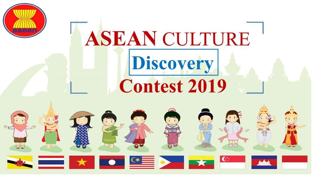 ASEAN CULTURE DISCOVERY 2019