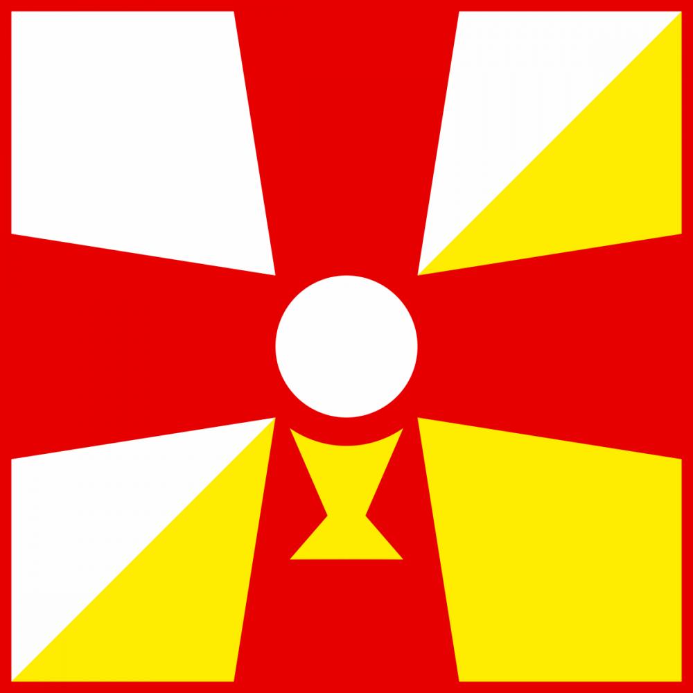 Giới Thiếu Nhi - Gx Thánh Tâm