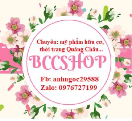 BCC Shop