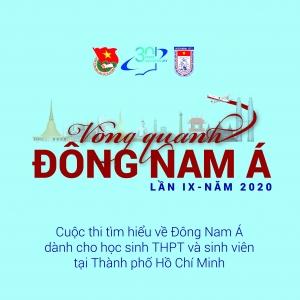 BTC Cuộc thi Vòng quanh Đông Nam Á