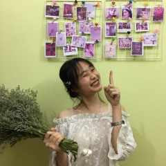 Kim Ngọc Linh
